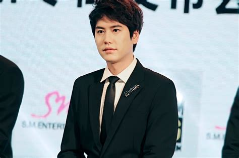 Super Junior M Swing Press Conference Kyuhyun