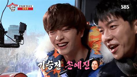 lee seung gi fan meeting 2019 kang ho dong pokes fun at lee seung gi for his reactions