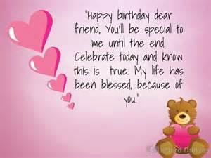 dear friend ecard birthday ecards birthday greeting