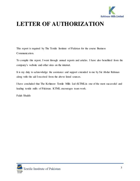 authorization letter for applying water research report of kohinoor textile mills