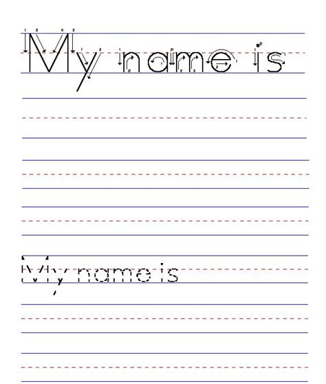 printable tracing sheets name blank handwriting worksheets for kindergarten free