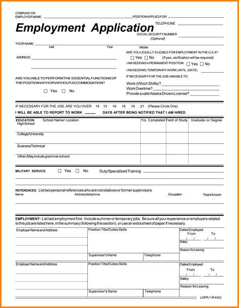 employment application template pdf alaska 2016 pdf form