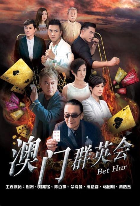 film drama terbaik hongkong 2017 hong kong tv drama series action tv drama series