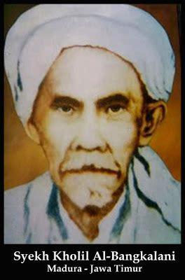 Syekh Muhammad Nafis Al Banjari Dan Ajaranya Biografi Ulama Dan Habaib Syekh Kholil Al Bangkalani Al