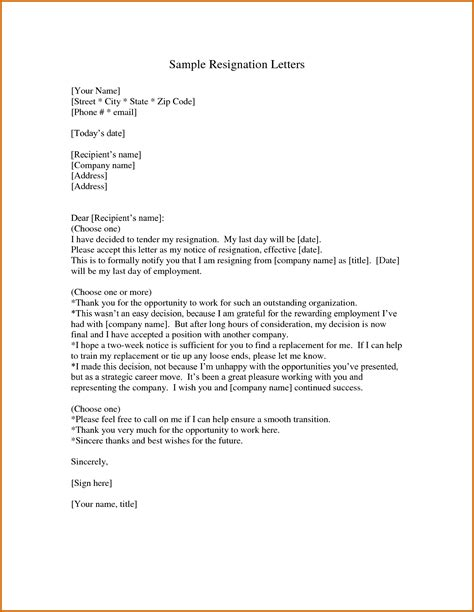Lease Resignation Letter 4 Images Of Resignation Letters Lease Template