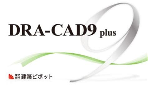 Cad9 dra cad9 plus