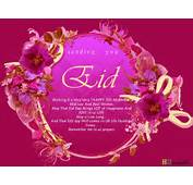 Eid Ul Adha 2013  Wallpapers Points