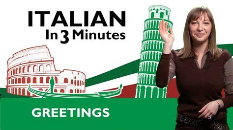 Len Italien by Learn Italian Italian Greetings