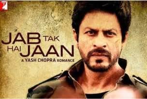 jab-tak-hai-jaan-indian-movie-2012-Poster – itsmyviews.com