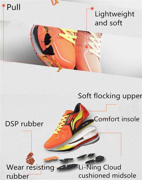 pose running shoes pose method x li ning yunma marathon shoes cushioned