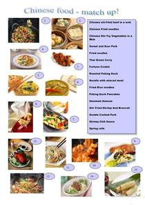 chinese food worksheet free esl printable worksheets