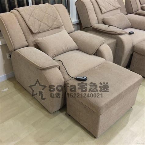 foot massage sofa chair foot massage chair sofa infosofa co