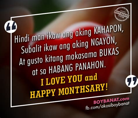 wedding monthsary quotes monthsary quotes and messages you can with your