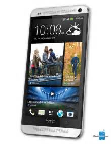 Rugged Cell Phones 2014 Htc One Specs