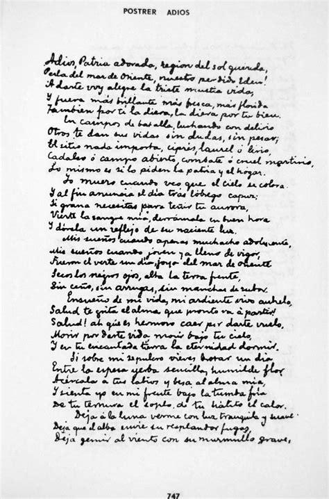 el ltimo adis spanish poem mi ultimo adios by jose rizal pinoystalgia