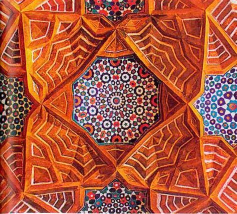 Decorative Paintings For Home by Ethics And Aesthetics In Islamic Arts