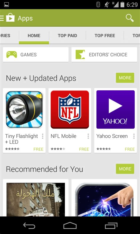 Where Android Stores Screenshots by An Exclusive Early Look At The Play Store S 5 0 Update