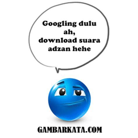 download mp3 kumpulan adzan kumpulan gambar gif dp bbm puasa lucu aengaeng com