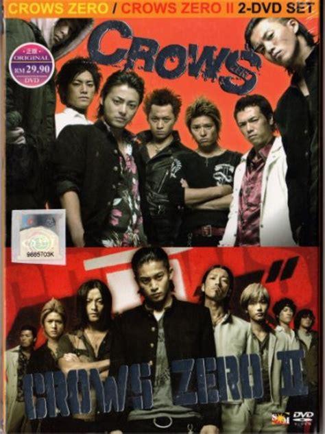 streaming film subtitle indonesia crows zero 2 download subtitle crows zero i crows zero 2 english sub
