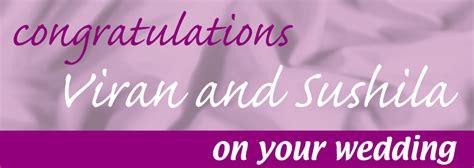 Wedding Congratulation Banners by Wedding Congratulations Banner