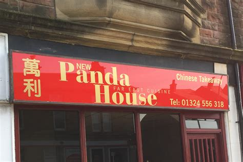 panda house west haven signs glasgow light boxes glasgow printing glasgow