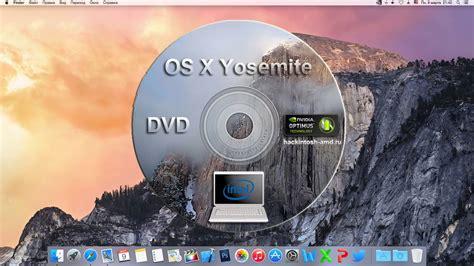 Format Dvd Os X Yosemite | подробная установка dvd os x 10 10 yosemite retail на pc
