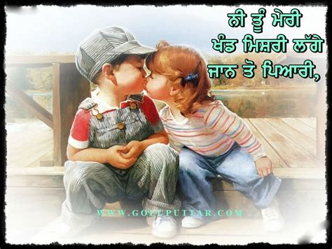 images of love in punjabi punjabi quotes and photo ideas page 9