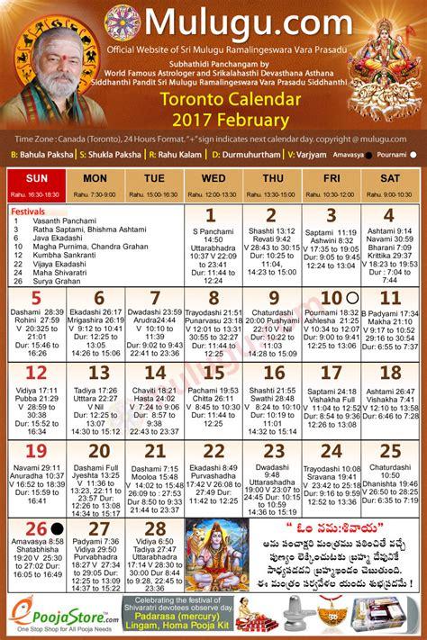 Calendar 2018 February Telugu Toronto Canada Telugu Calendar 2017 February Mulugu