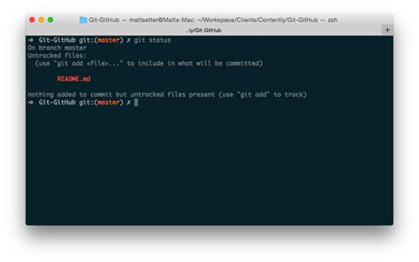 git tutorial in linux a beginner s git and github tutorial udacity
