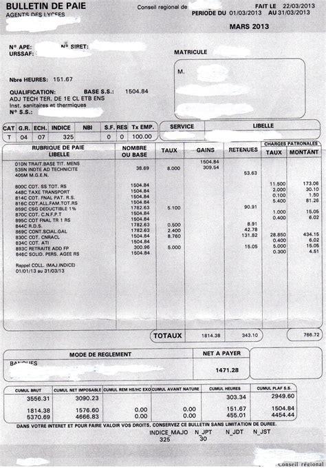 bulletin de paie fonctionnaire territorial r 233 mun 233 ration des fonctionnaires 3000 euros mensuel