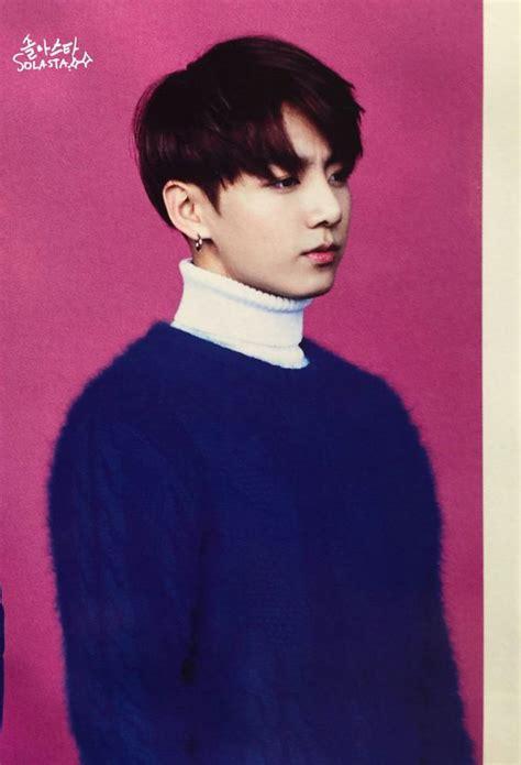 bts jungkook 2017 jungkook bts for singles magazine january 2017 issue bts