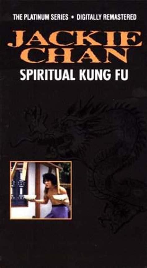 Spiritual Kung Fu 1978 Watch Spiritual Kung Fu 1978 Full Movie Online Or Download Fast