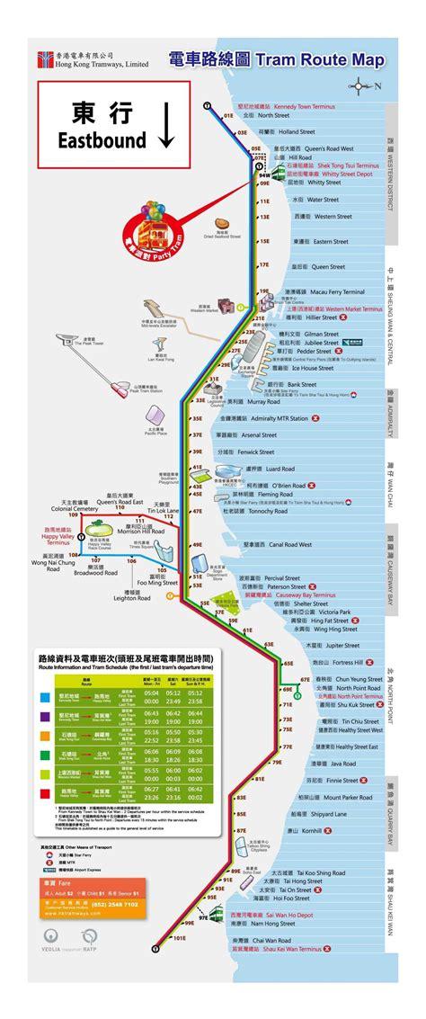 downloadable hong kong mtr maps  light rail tram