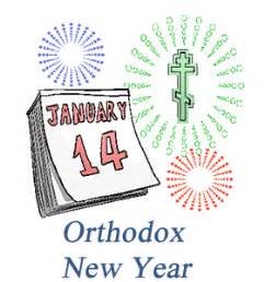 new year history and facts orthodox new year calendar history facts when is date