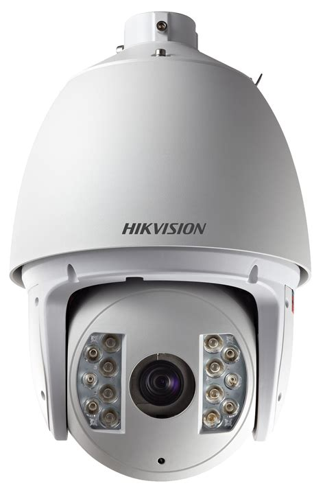 Cctv Hikvision new integrated solution developed by hikvision and bosch