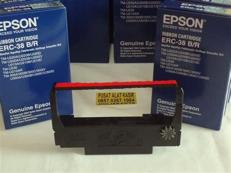 Cartridge Ribbon Pita Epson Lq 310 Original Harga Epson Ribbon Cartridge Original Lx 310 Id Priceaz