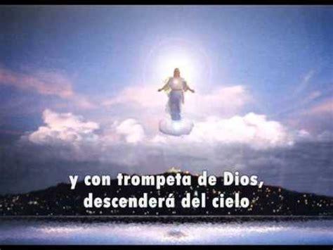 el gran cielo la revelacin de dios en la historia de israel vision rapto de la iglesia cristo viene youtube