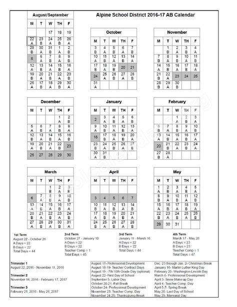 lincoln county school district calendar alpine school district calendar 2017 calendar 2017