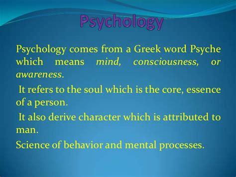 Psychology Ppt Psychology Powerpoint Themes