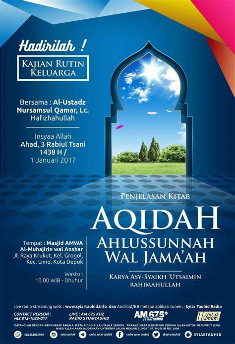 I Itiqad Ahlussunnah Wal Jama Ah aqidah ahlus sunnah wal jama ah karya syaikh ibnu utsaimin syiar tauhid