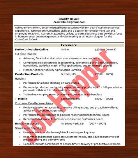 Job Hopper Resume Examples by Hr Is Only Human Confessions Of A Serial Job Hopper