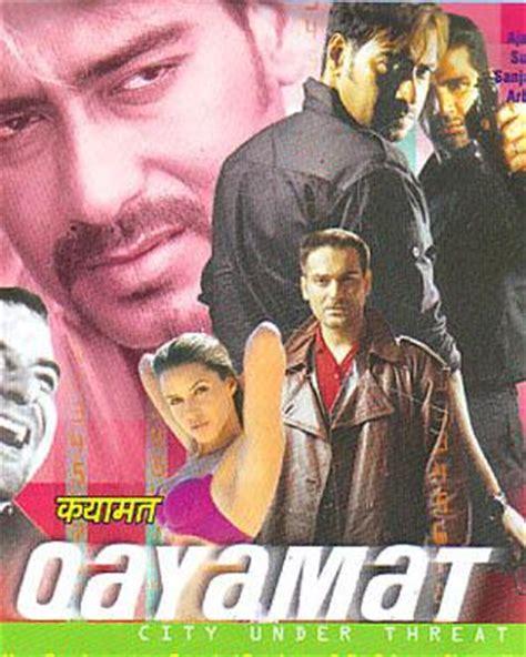 qayamat full film the gallery for gt qayamat movie