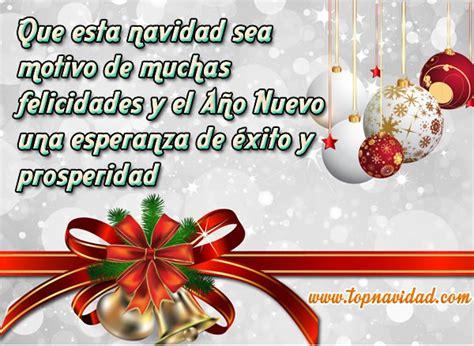 postales con los minions para navidad y prspero ao nuevo 2016 frases para felicitar la navidad felicitaciones de