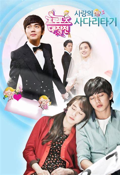 list of popular k dramas 2000 2014 dramapanda best korean dramas of all time style arena