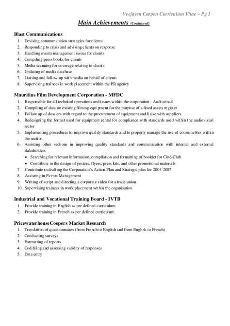 cover letter exle press kit