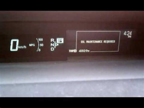 How To Reset Maintenance Light On 2010 Toyota Corolla Toyota Prius 2010 Light Reset