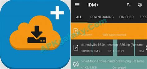 fastest downloader apk idm fastest manager v3 4 1 apk apk free apk downloader