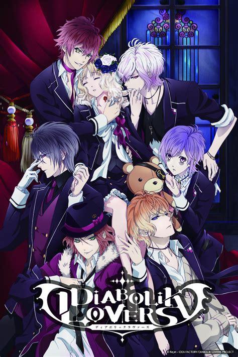 diabolik lovers l anime con viri glam dark e sadici