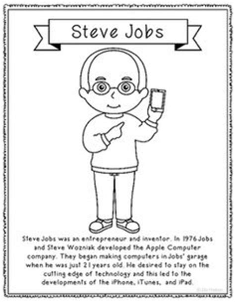steve jobs coloring pages wringer interactive notebook novel unit study activities