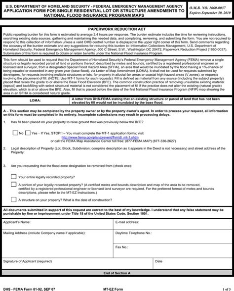 fema application form fema application form for free page 9